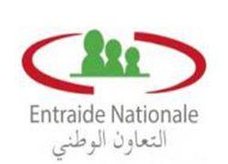 Entraide Nationale