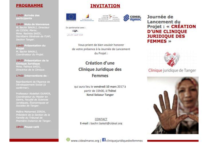 INVITATION : Lancement du Projet « Création d'une Clinique Juridique des Femmes » à Tanger