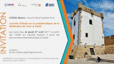 Invitation à la Journée d'Étude sur la problématique de la distribution de l'eau à Asilah